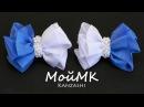 Бантики из репсовой ленты МК Hair Bow tutorial DIY
