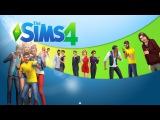 The Sims 4 СКРЫТАЯ ЛОКАЦИЯ Сильван Глейд ( Sylvan Glade )