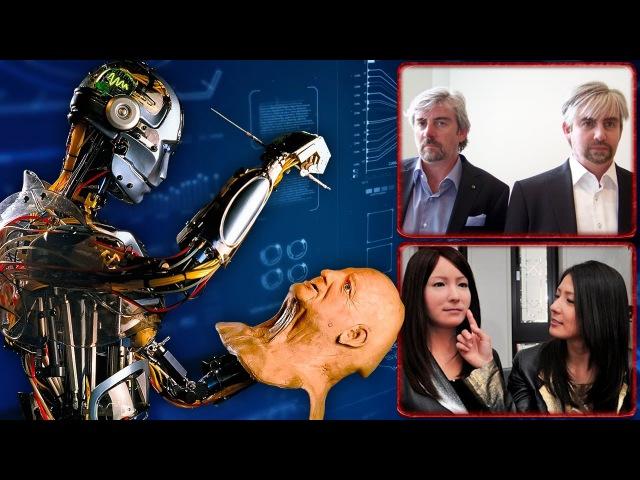Альцион Плеяды 34 1 ПЕРЕЗАГРУЖЕНО Люди роботы киборги суперсолдаты древние Нефилимы