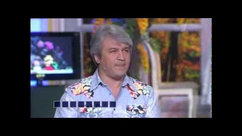 Валерий Сёмин в Поле чудес 13 09 2013