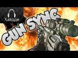 SayMaxWell - I'm a Purple Guy (RusRemake)GUN SYNC-H!L(feat.Jespage)