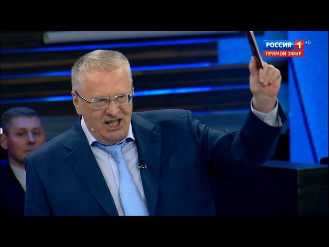Жириновский. Признание документов ДНР и ЛНР - это первый шаг
