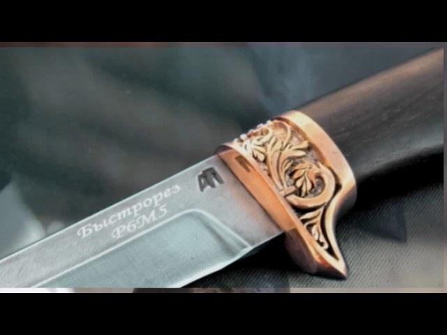 Сталь для ножа, из какой стали делать нож, из чего сделать нож