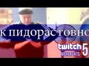PAPANOMALY RUSSIAN DANCE LOOP