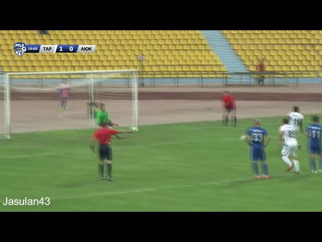 Малик Мане лучшие голы 2016 ФК Тараз,Malick Mane best goals FC Taraz 2016.