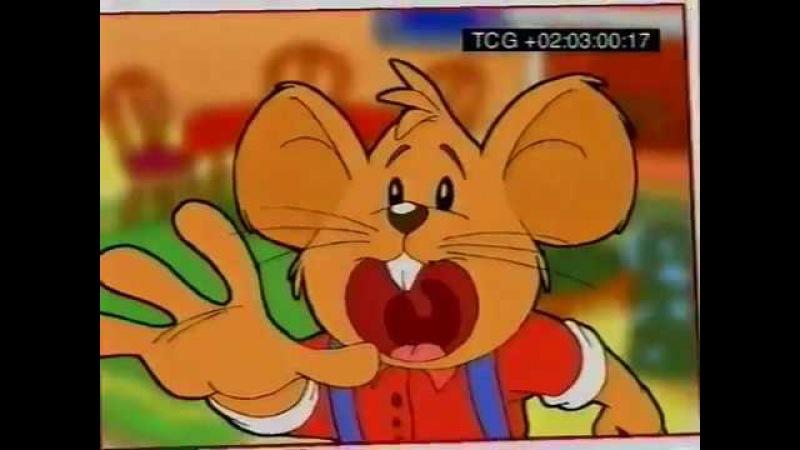 Английский для деток/ Городская и деревенская мышки Игрушечный солдатик