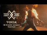 VENOM In Nomine Satanas Warhead live at KILKIM