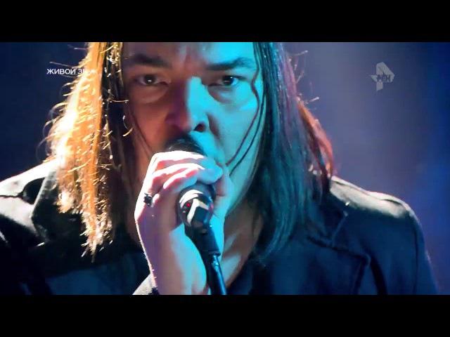 Никто Группа Кукрыниксы живой концерт Соль Захара Прилепина на РЕН ТВ