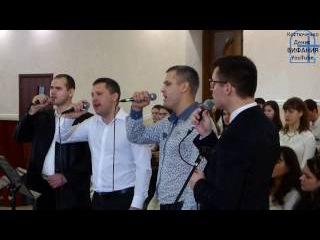 Я у Голгофского креста песня гр.Рассвет 26.02.2017 в ц. Дом Евангелия г. Сумы