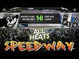 Speedway 2017 PGE Ekstraliga Round 10 Falubaz Zielona Go