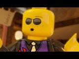 LEGO City Undercover - ЛЕГО ШКОЛА КУНГ-ФУ #4
