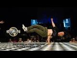 DRIFTERZ vs YEAH YELLOW  14 FINAL  BATTLE EUROPA 2017