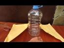 Раколовка бабочка с 6 ти литрового бутылька 14раков