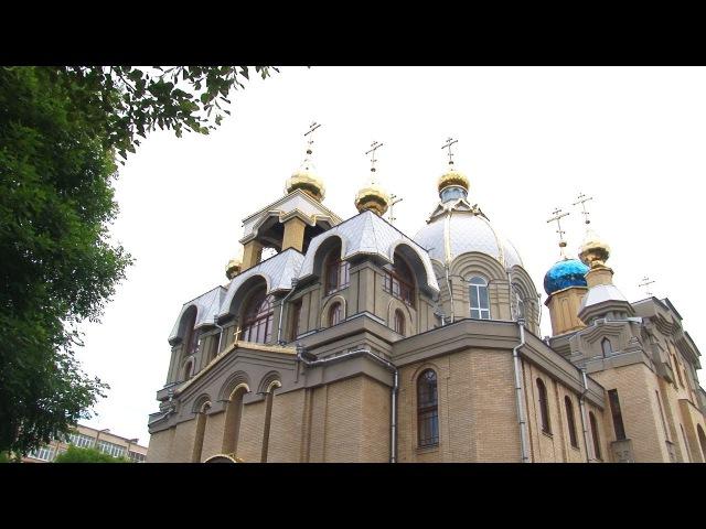 Освящение Пантелеимоновского храма в Ессентуках