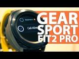 Новинки Samsung на IFA 2017: Gear Sport, Gear Fit 2 Pro и IconX 2018 - Keddr.com
