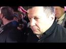 Белорусские националисты агрессивно встретили В. Соловьёва в Минске