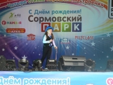 Веретенникова Полина  Человек  чудак, педагог Андреева Татьяна Николаевна