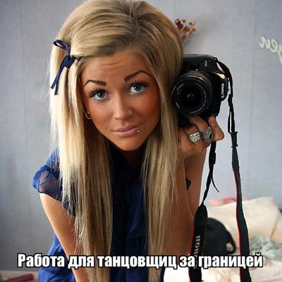 Tasya Belova