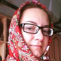 Евгения Самойлова