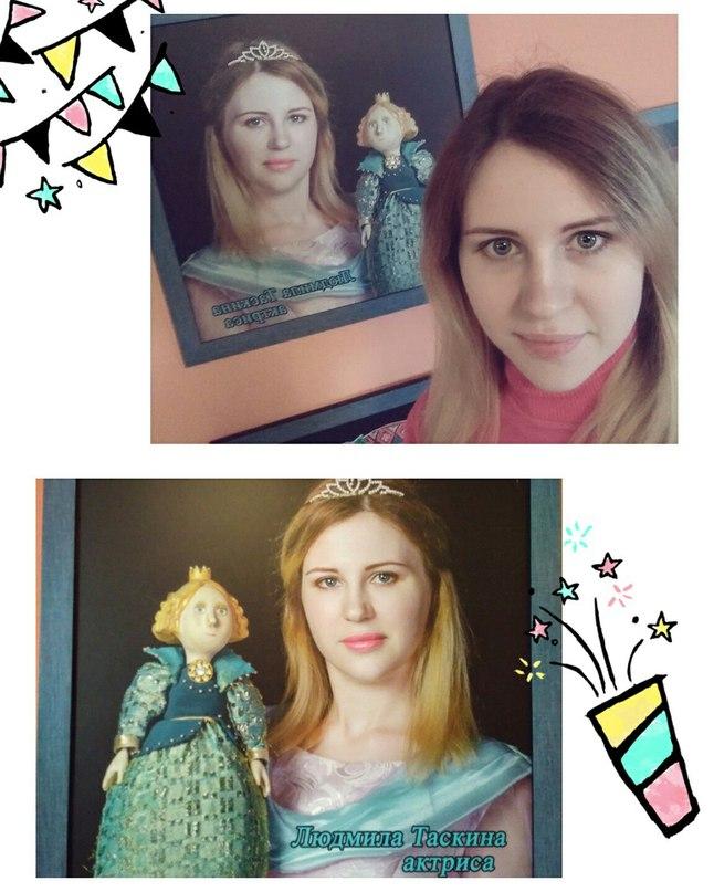 Людмила Таскина   Кимры