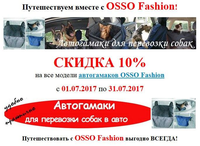 ПетСовет - зоотовары с доставкой по России, акции, скидки Qj5_267L3Yw