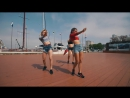 Dancehall choreography by Anna Marunkevich. Vybz Kartel - Bicycle ride