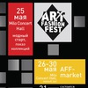 Art Fashion Fest