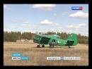 Специальный репортаж ГТРК-Югория о воздушной тренировке парашютистов-пожарных Ханты-Мансийской базы авиационной охраны лесов