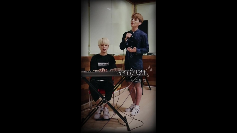 [Cover] TOPSECRET (일급비밀) K Yohan - If It Is You