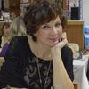 Natalya Schedrivaya