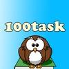 100task.ru - Контрольные работы. Решения задач