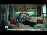 СашаТаня 6 сезон 12 (113) серия смотреть онлайн