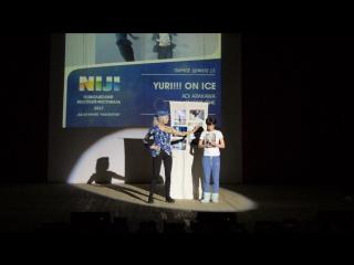 Niji fest 2017. парное дефиле: 13. yuri!!! on ice - aoi arakawa и lena che, г. пенза