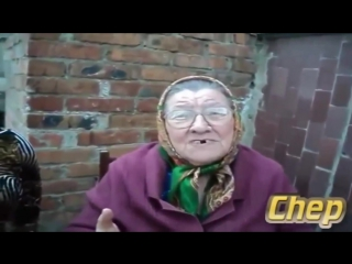 Самые угарные бабки интернета)) funny video comedy)