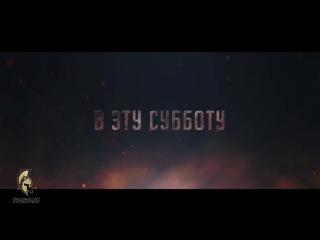 АФИША | СПАРТА - КИБОРГИ | 29.10.2016