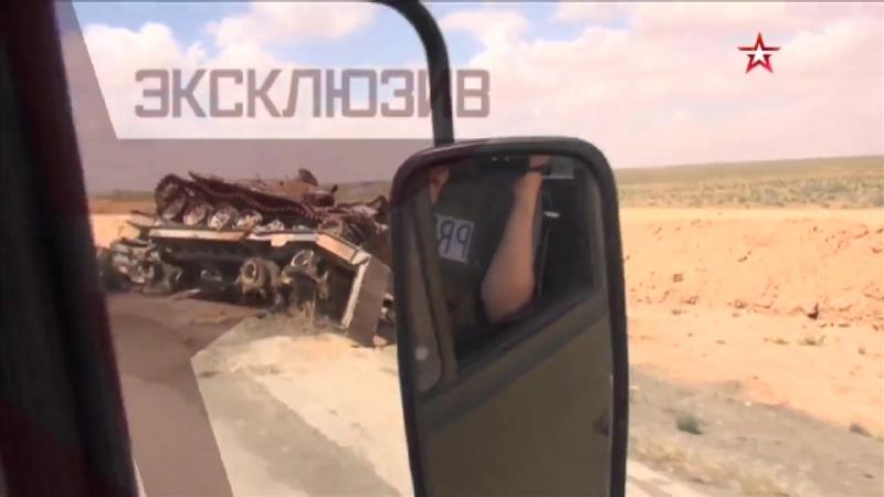 Дорога смерти: как выглядит путь по сирийской пустыне из Хмеймима в Алеппо