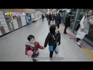 The Return of Superman 170101 Episode 163 English Subtitles