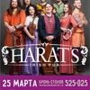 25.03.2017 | СКОЛОТ | Harats Pub Tula