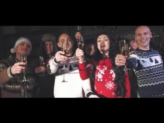"""Новогоднее Поздравление от Кавер-Группы """"Плеер Бит"""" (...или предновогоднее))"""