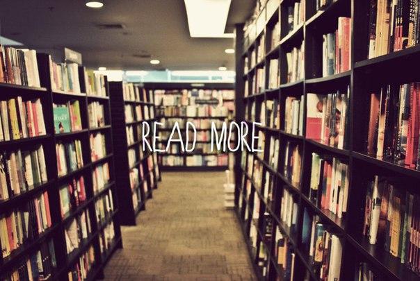 Как читать больше«Книги – самые молчаливые и самые верные друзья; он