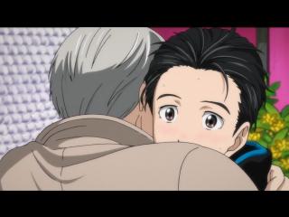 Yuri!!! on Ice 12 серия END русская озвучка OVERLORDS / Юрий на льду 12 / Юри на Льду [vk] HD