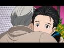 Yuri!!! on Ice 12 серия END русская озвучка OVERLORDS  Юрий на льду 12  Юри на Льду [vk] HD