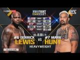 UFC Fight Night 110 Марк Хант vs Деррик Льюис полный бой