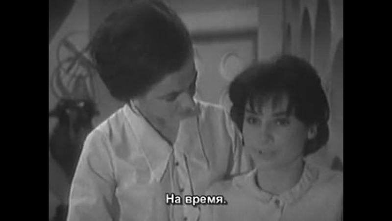 Доктор Кто Классический 1 сезон 2 серия 1 эпизод «Мёртвая планета» Русские субтитры