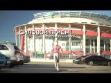 «Силовой приём» с Юлией Ушаковой. Выпуск первый