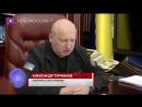 Турчинов заявил, что пора заканчивать АТО и переходить к войне с Россиией