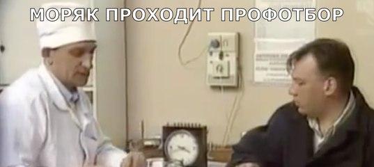 Скрытая камера на медкомиссии фото 194-309