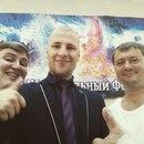 Руслан Шафиуллин фото #23