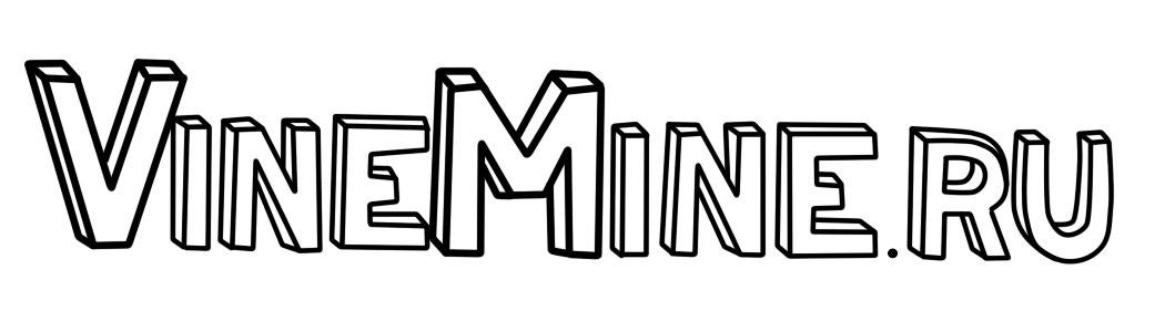 Приглашаем посетить крутые сервера VineMine для Minecraft: PE 0.16