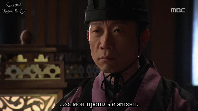 Seiya Co 107 108 Дочь Короля Су Пэк Хян King's Daughter Soo Baek Hyang 2013 Субтитры